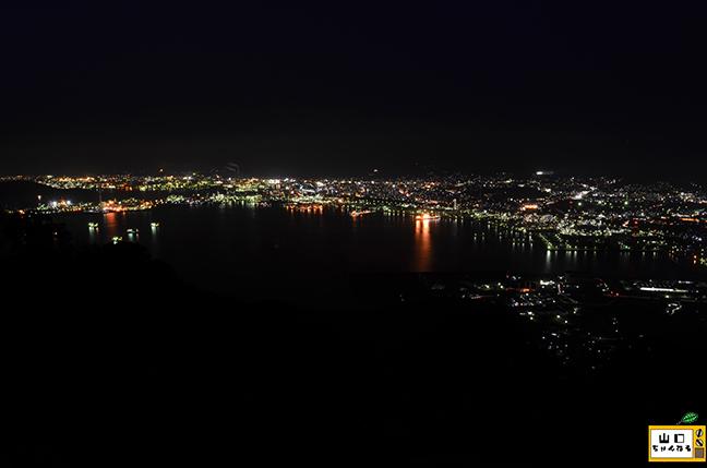 太華山の夜景_06