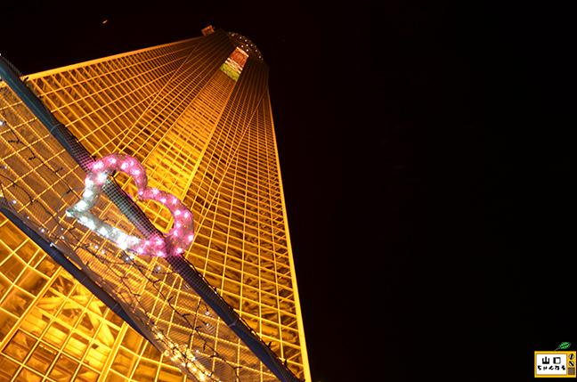 海峡ゆめタワーの夜景_01