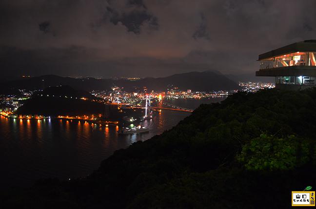 火の山公園の夜景_04