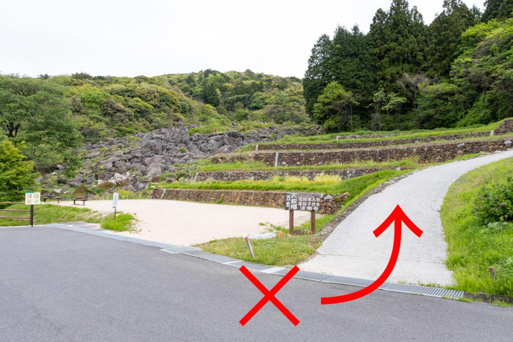 万倉の大岩郷遊歩道