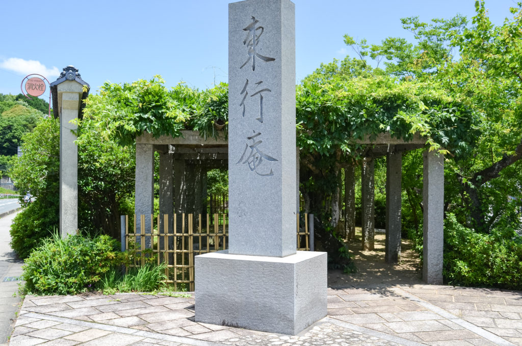 東行庵の入口