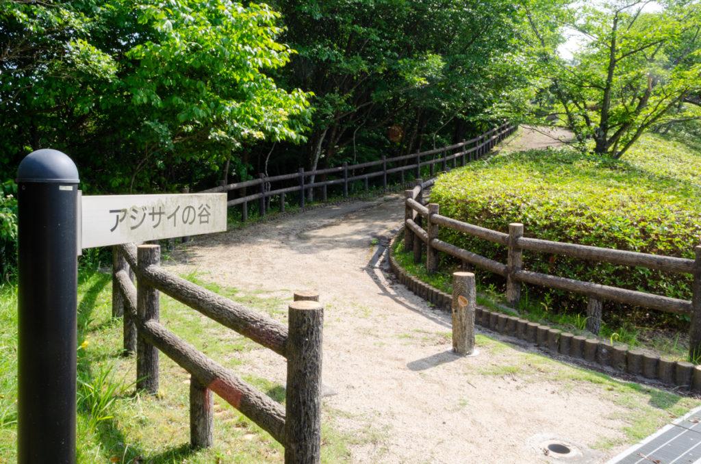 河原谷公園の入口
