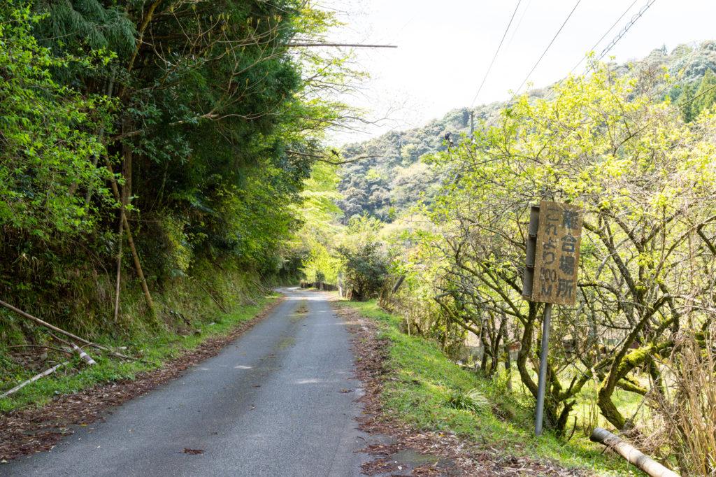 白糸の滝までの道のり