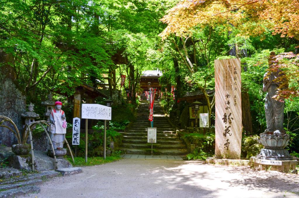 龍蔵寺の入口