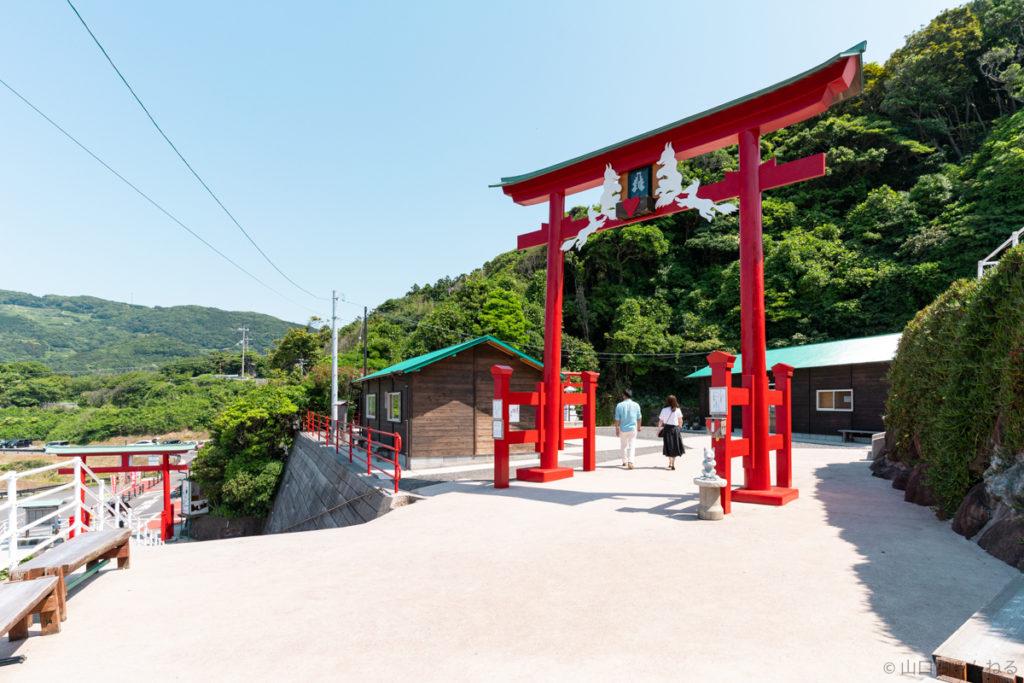 元乃隅神社の賽銭箱